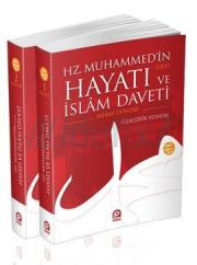 Hz. Muhammed'in Hayatı ve İslam Daveti 2