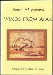 Winds from Afar