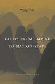 China from Empire to Nation-State