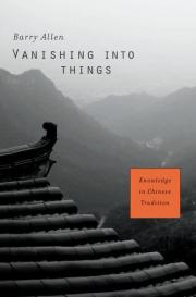 1. Vanishing into Things