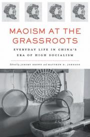 5. Maoism at the Grassroots