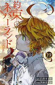 The Promised Neverland Vol. 19