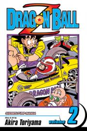 Dragon Ball Z, Vol. 2: The Lord of Worlds