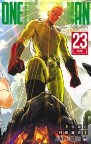 One Punch Man vol. 23