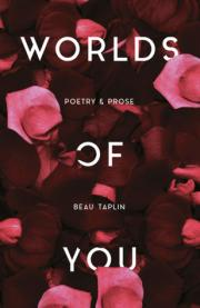 3. Worlds Of You