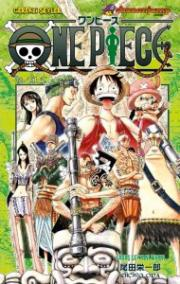 One Piece 28. Cilt