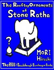 1. The Rooftop Ornaments of Stone Ratha
