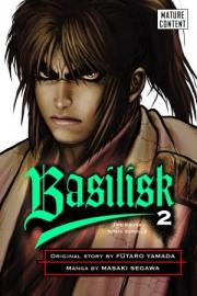 Basilisk: The Kouga Ninja Scrolls, Vol. 2