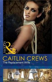 2. The Replacement Wife