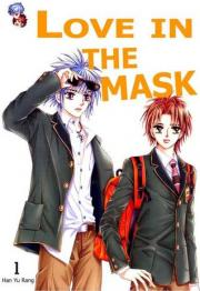 Love in the Mask Cilt: 1