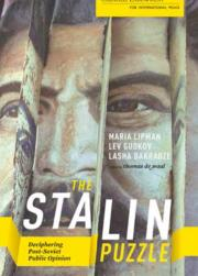 The Stalin Puzzle: Deciphering Post-Soviet Public Opinion
