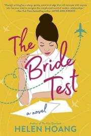 3. The Bride Test