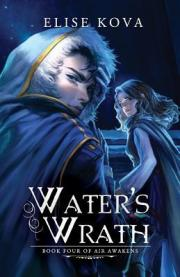 4. Water's Wrath