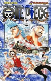 One piece 37.Cilt