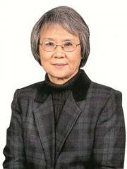 Therese Park