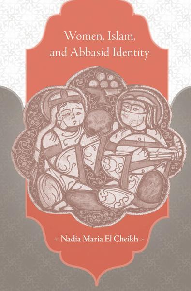 an analysis of the topic of women and islamic culture Muslim integration into western cultures:  of women in the family, and the  counterparts living in islamic societies instead, the analysis.