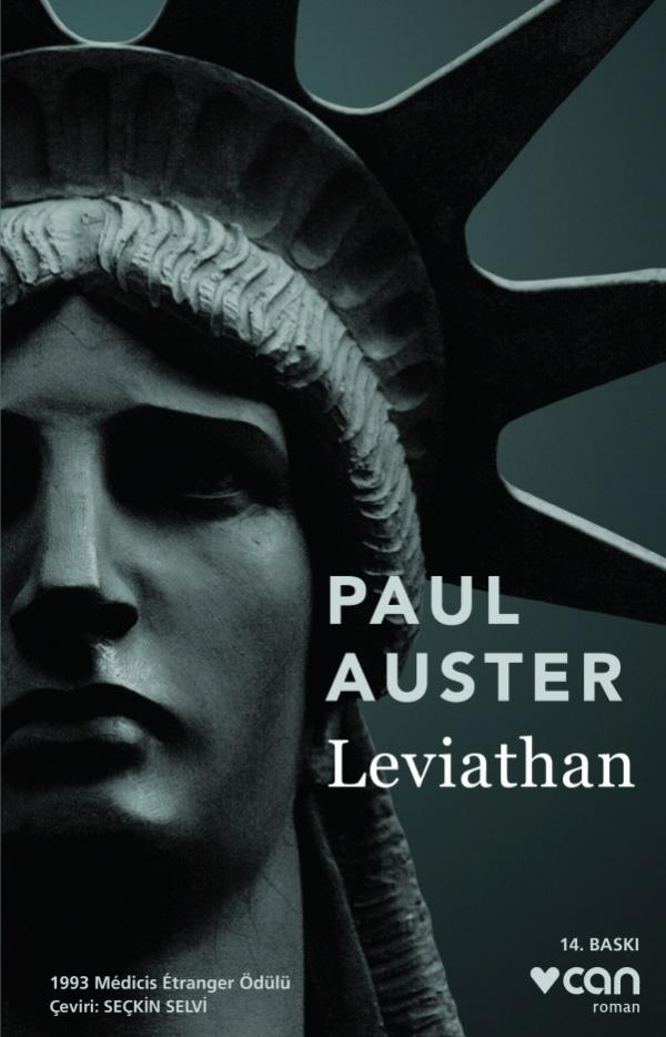 Leviathan Paul Auster